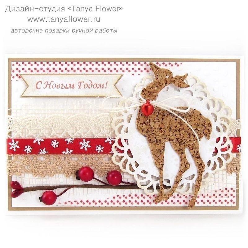 Новогодние открытки олени своими руками